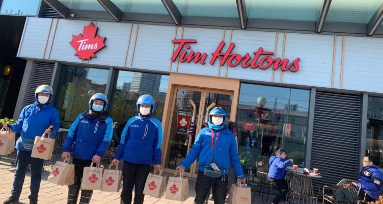 Tim Hortons eyes China coffee drinkers with Tencent investment – TechCrunch